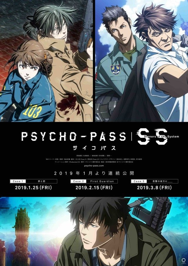 Psycho-Pass - Sinners of the System