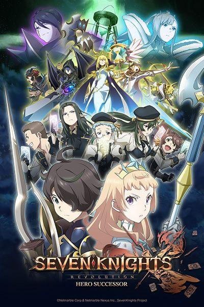 Seven Knights Revolution - Hero Successor