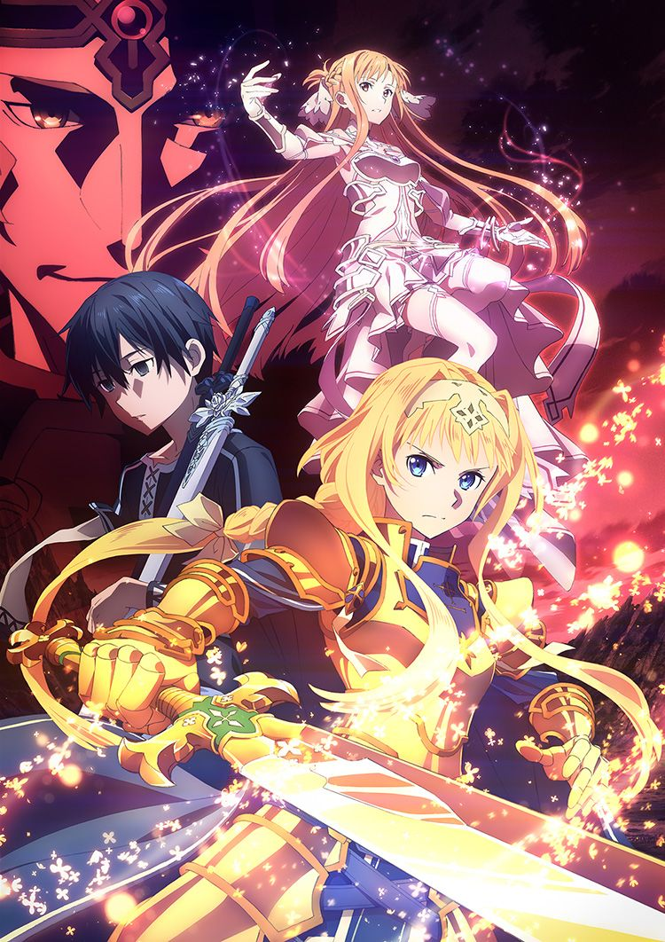 Sword Art Online - Alicization - War of Underworld