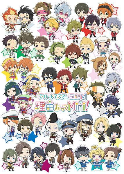 The Idolm@ster Side M - Wake atte Mini!