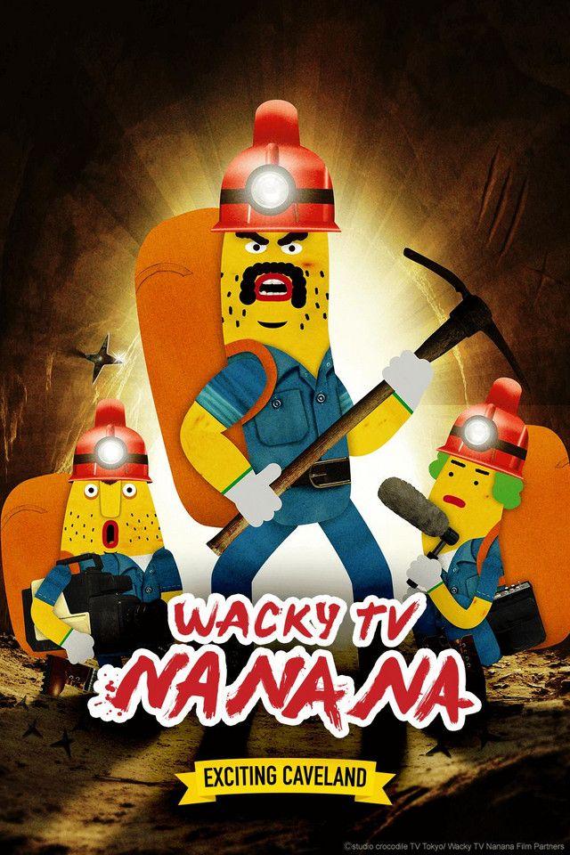 Wacky TV Na na na