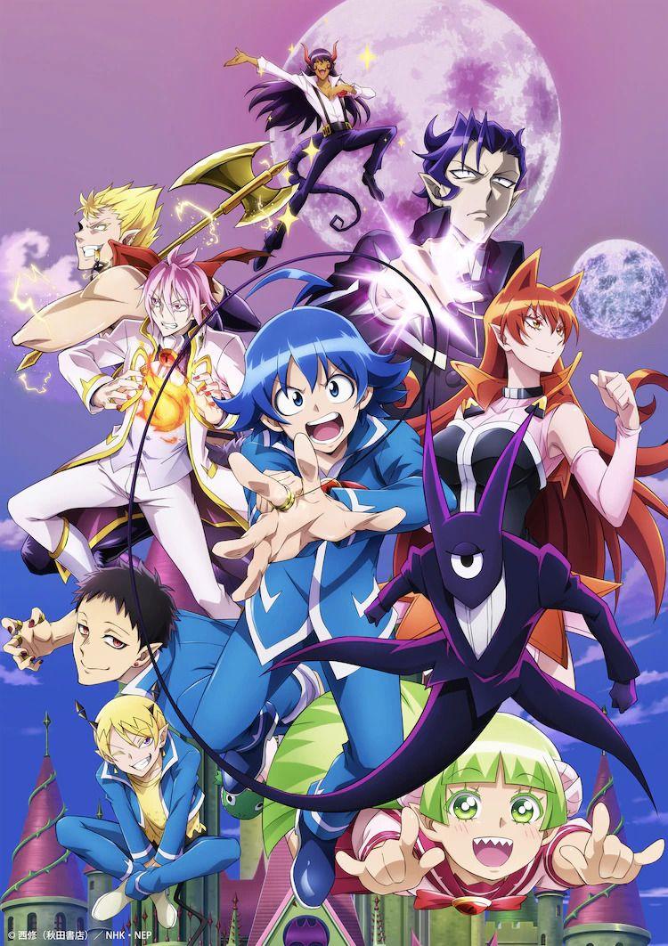 Welcome to Demon School! Iruma-kun - Saison 2