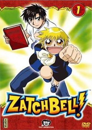 Zatchbell.jpg