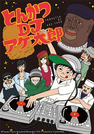 Tonkatsu DJ Agetarô