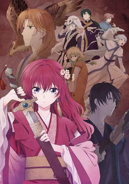 Yona - Princesse de l'Aube - Akatsuki no Yona