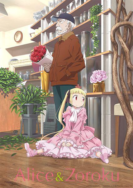 Alice & Zôroku