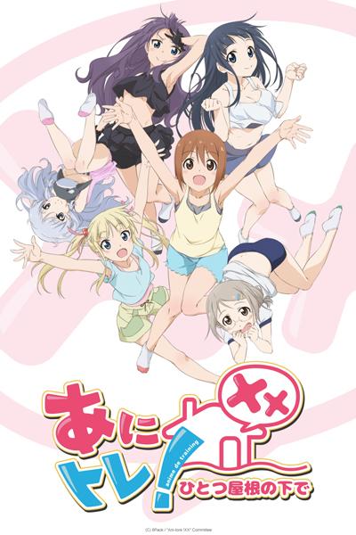 Anime de Training! XX