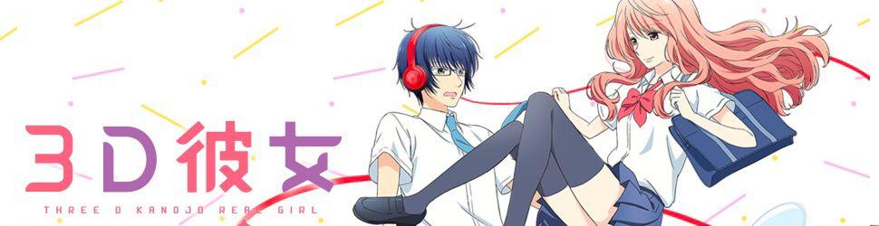 3D Kanojo - Real Girl - Saison 2 - Anime
