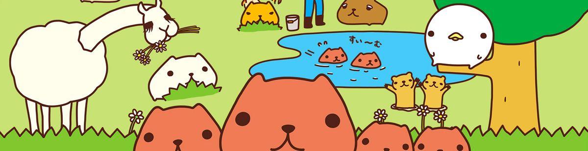Anime Kapibara-san - Anime