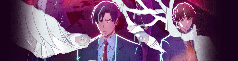 Babylon - Anime