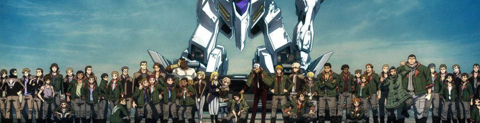 Mobile Suit Gundam : Iron Blooded Orphans - Anime