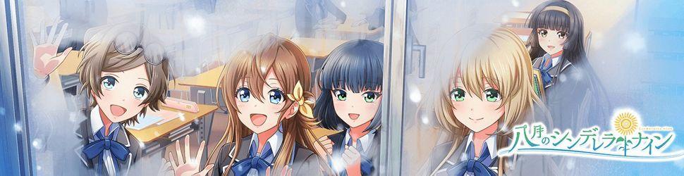 Cinderella 9 - Anime