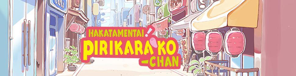 Hakata Mentai! Pirikarako-chan - Anime