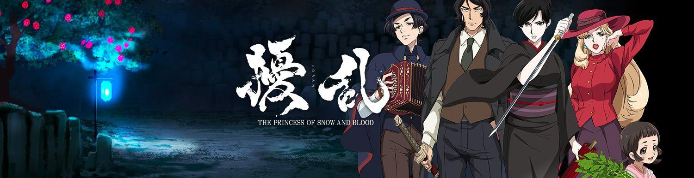 Joran - The Princess of Snow and Blood - Anime