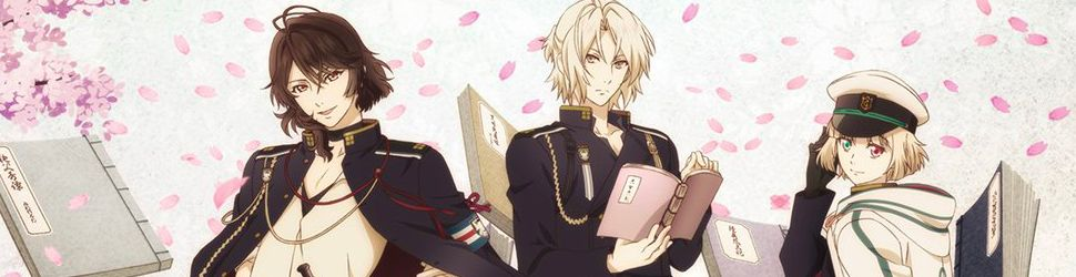 Libra of Nil Admirari - Anime