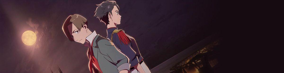 Magatsu Wahrheit -ZUERST- - Anime