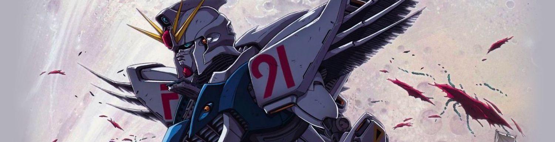Mobile Suit Gundam F91 - Anime