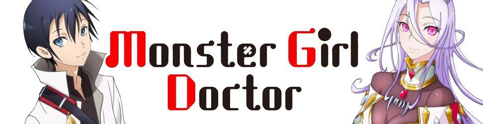 Monster Girl Doctor - Anime