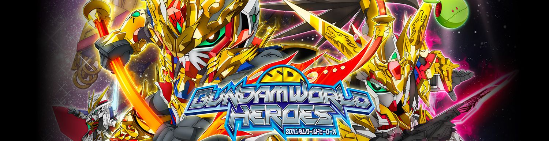 SD Gundam World Heroes - Anime