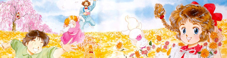 Susy Aux Fleurs Magiques - Anime