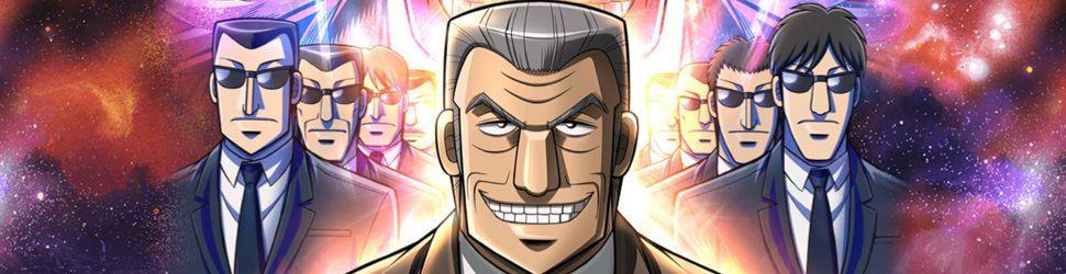 Mr. TONEGAWA Middle Management Blues - Anime