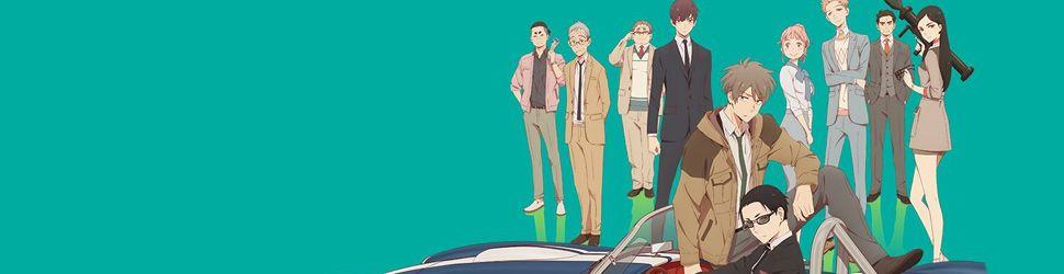 The Millionaire Detective - Balance: UNLIMITED - Anime