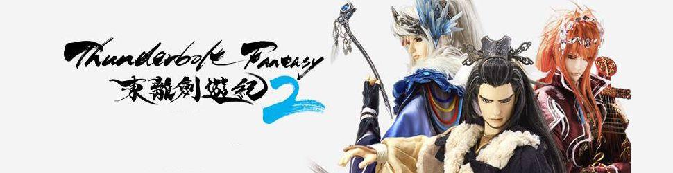 Thunderbolt Fantasy 2 - Tôriken - Anime