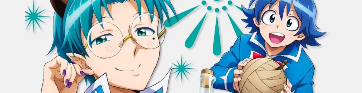 Welcome to Demon School! Iruma-kun - Saison 1 - Anime