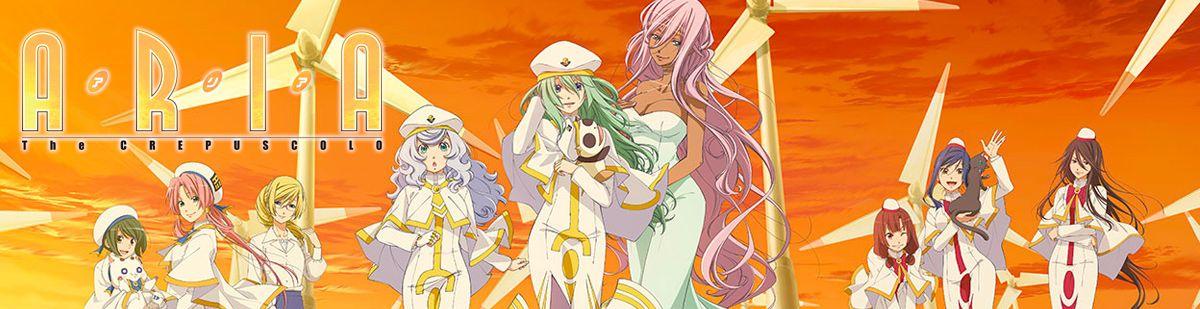 Aria - Saison 5 - Aria the Crepuscolo - Anime