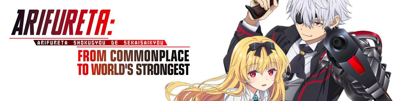 Arifureta: From Commonplace to World's Strongest - Saison 2 - Anime