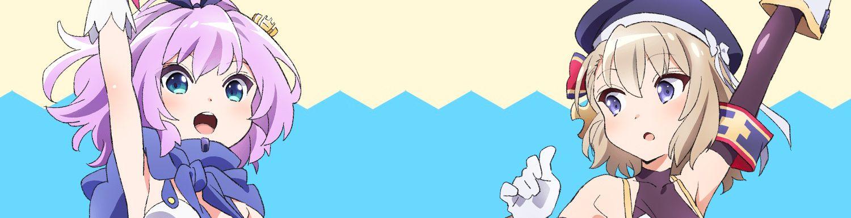 Azur Lane - Slow Ahead ! - Anime