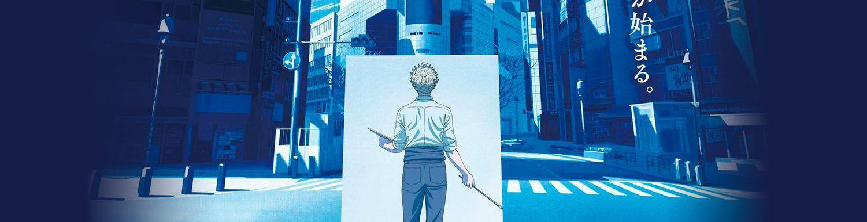 Blue Period - Anime