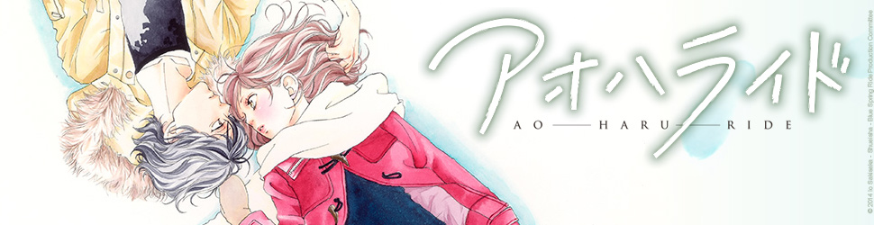 Blue spring ride - Ao haru ride - Anime