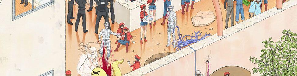 Brigades Immunitaires (les) - Hataraku Saibô - Anime