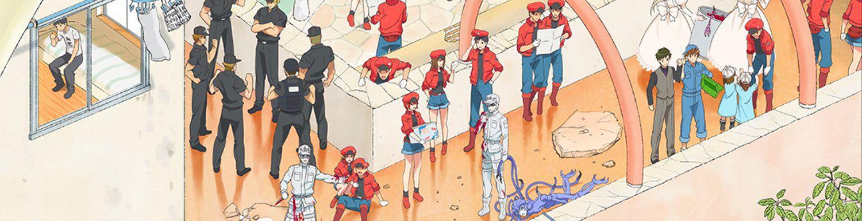 Brigades Immunitaires (les) - Saison 1 - Anime