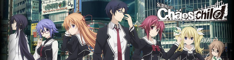 Chaos;Child - Silent Sky - Anime