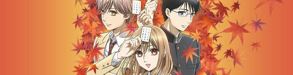 Chihayafuru - Saison 3 - Anime