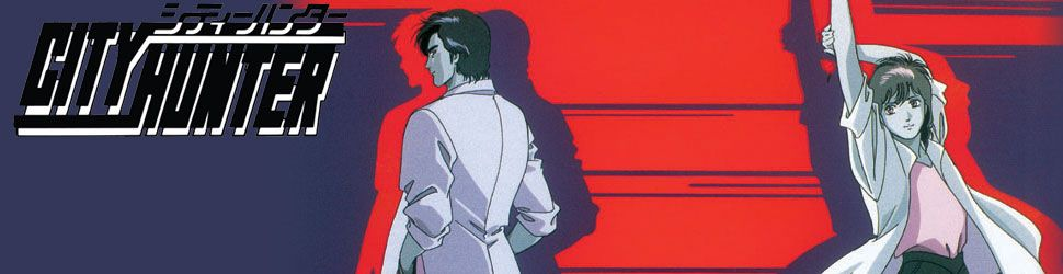 City Hunter / Nicky Larson - Anime