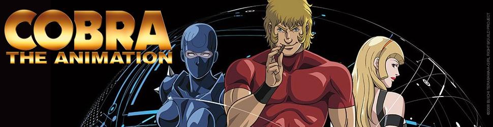 Cobra - The Animation - OAV - Anime