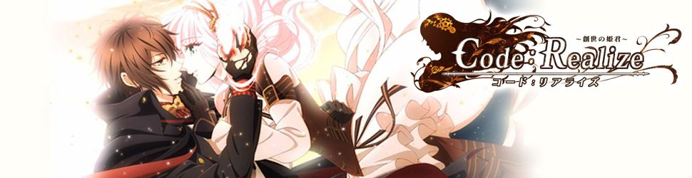 Code: Realize – Guardian of Rebirth - Anime