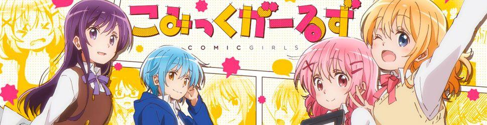 Comic Girls - Anime