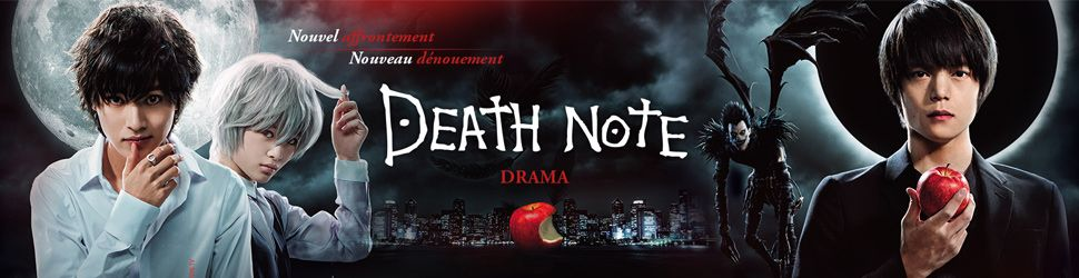 Death Note Drama - Anime