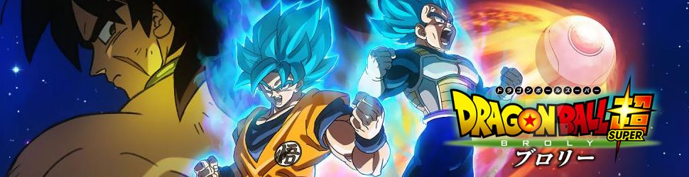 Dragon Ball Super - Broly - Anime