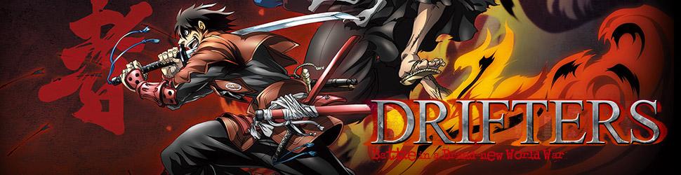 Drifters - Anime