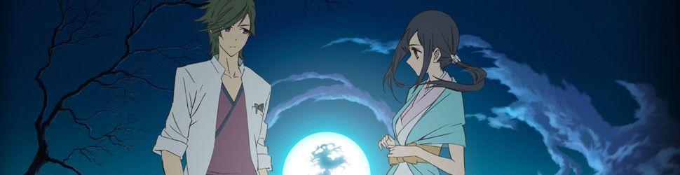 From the New World - Shinsekai Yori - Anime