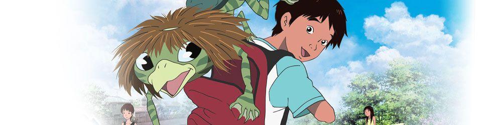 Eté avec Coo (un) - Anime