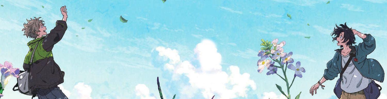 Étranger de la Plage (l') - Anime