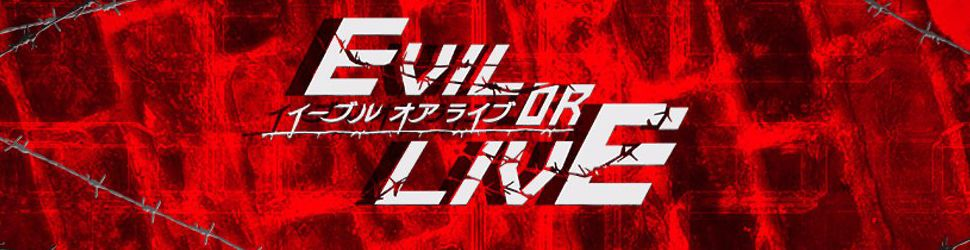 Evil or Live - Anime