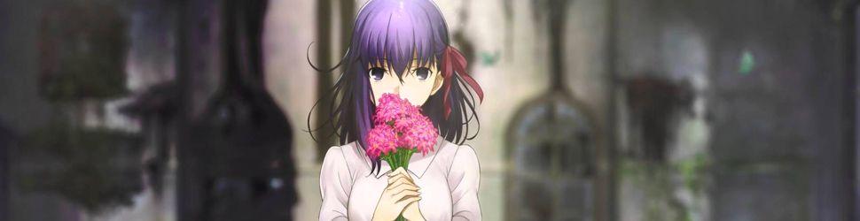 Fate/stay night - Heaven's Feel - Anime