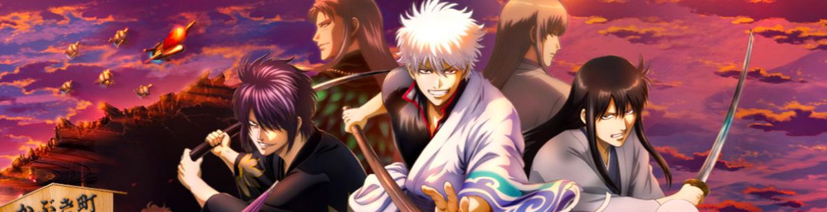 Gintama - The Final - Anime